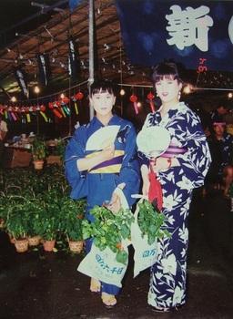 (26)順子(1994年7月).jpg