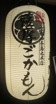 200111 (6).JPG