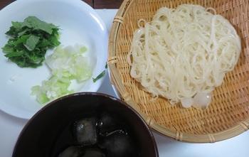 200905 (2).JPG