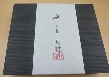 200923-3 (1).JPG