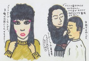 エリザベス会館(『自由時間』19930506) (3).jpg
