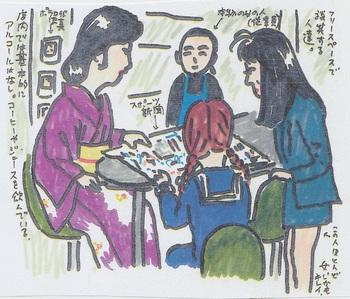 エリザベス会館(『自由時間』19930506) (4).jpg