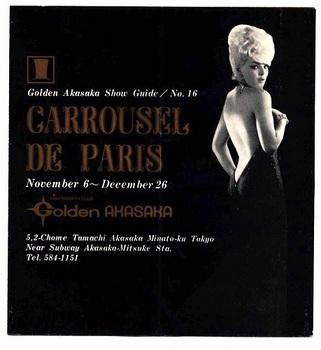 ブルーボーイ1(1964年11月第2回公演パンフレット。モデルはバンビ) (2).jpg