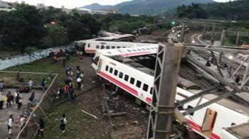 台湾脱線事故.jpg