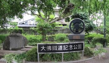 大仏駅 (2).jpg