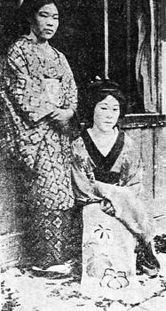 女装芸者(塩原温泉・清ちゃん・1936年) 1 (2).jpg