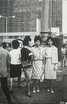 富貴クラブ4(1964年).jpg