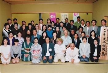 日本文化デザイン会議・秋田(1998) (6).jpg