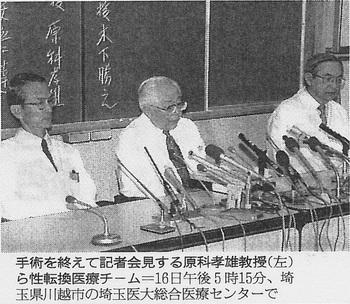 朝日新聞19981017 (2).jpg