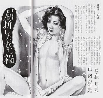 林月光(『Q』50号・198810)1 (2).jpg