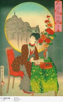 楊州周延「幻燈写心競・洋行」(1890年) - コピー.jpg