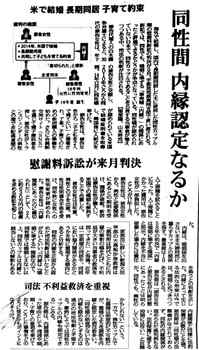 毎日新聞20190825.jpg