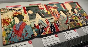 浮世絵ガールズ・コレクション―江戸の美少女・明治のおきゃん―2.jpg