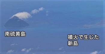 福徳ノ岡の場.jpeg