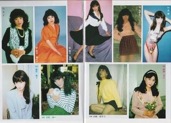 第8回全日本女装写真コンテスト(1991年) (2).jpg