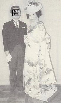 結婚式1(美島弥生) (3).jpg