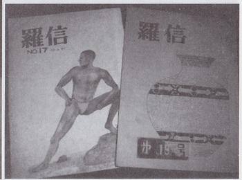 羅信 (2).jpg