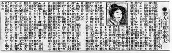 荒木茂子 (2).jpg