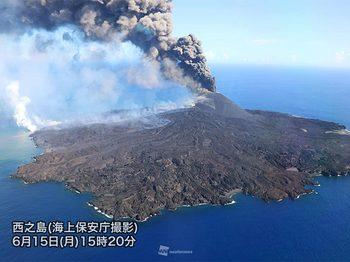 西之島20200615.jpg