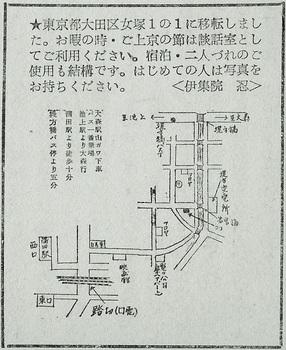風俗奇譚』196301(伊集院).jpg