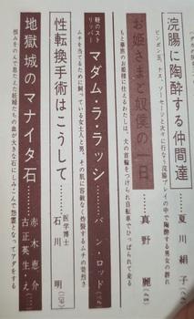 IMG_2345 - コピー.JPG