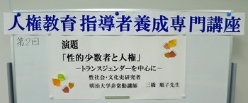 IMG_4340.JPG