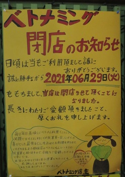 IMG_8053 - コピー.JPG