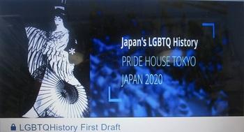 Japan's LGBTQ History.JPG