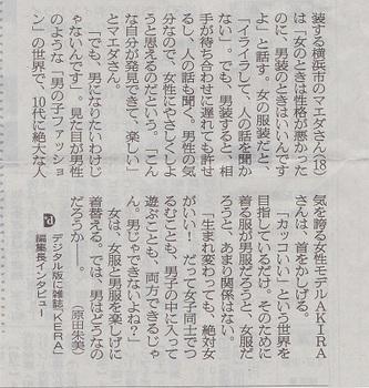 SCN_0063 (2).jpg