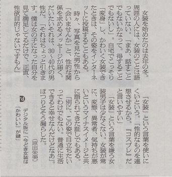 SCN_0067 (2).jpg
