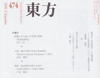SCN_0140 (2).jpg