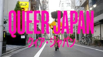 queer-japan-1.jpg
